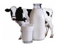 Молоко коровье, цельное